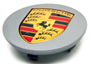 Porsche 924 1977-88 924S 2.5L 1986-87 Wheel Centre Caps II